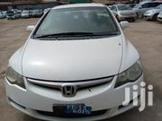 New Honda Civic 2005 White | Cars for sale in Central Region, Kampala