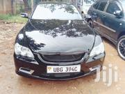 Toyota Mark X 2005 Blue | Cars for sale in Central Region, Kampala