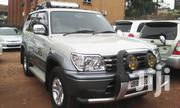 Toyota Land Cruiser Prado 1996 White | Cars for sale in Central Region, Kampala