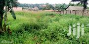 Quick Sale Plot Of Land Of 30decimals In Kisasi Near Baha'i | Land & Plots For Sale for sale in Central Region, Kampala