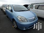 Toyota Raum 2007 Blue   Cars for sale in Central Region, Kampala