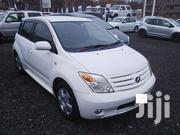Toyota IST 2007 White | Cars for sale in Central Region, Kampala
