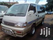 Toyota Stallion 1996 Silver | Cars for sale in Central Region, Kampala