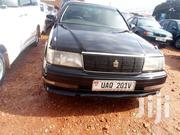 Crown | Cars for sale in Central Region, Kampala