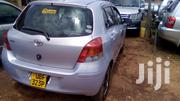Toyota Vitz 2005 Silver   Cars for sale in Central Region, Kampala