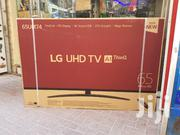 LG Ultra HD 4K TV 65 Inches | TV & DVD Equipment for sale in Central Region, Kampala