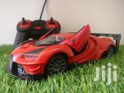 Remote Toy Car | Toys for sale in Central Region, Kampala
