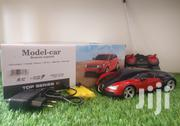 Remote Toy Car Bugatti | Toys for sale in Central Region, Kampala