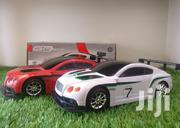 Bentley Remote Toy Car | Toys for sale in Central Region, Kampala