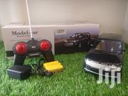 Remote Toy Car Range Rover | Toys for sale in Central Region, Kampala