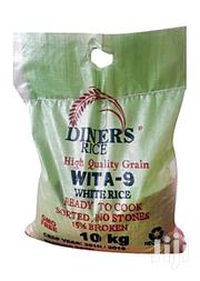 Rice 10Kg | Meals & Drinks for sale in Central Region, Kampala
