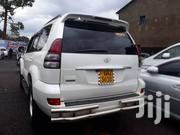 Toyota Land Cruiser 2005 White | Cars for sale in Central Region, Kampala