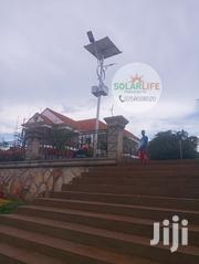 Home Compound Solar Street Light | Garden for sale in Central Region, Kampala