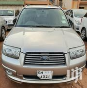 Subaru Forester 2005 Gold | Cars for sale in Central Region, Kampala