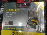 Up Spirit Drill | Hand Tools for sale in Central Region, Kampala