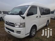 New Toyota HiAce 2008 White | Cars for sale in Central Region, Kampala