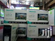 HISENSE 32 INCHES DIGITAL/SATELLITE FLAT SCREEN | TV & DVD Equipment for sale in Central Region, Kampala