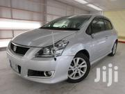 Toyota Blade 2011 Silver | Cars for sale in Central Region, Kampala