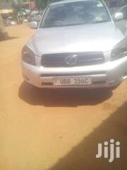 Toyota RAV4 2008 White | Cars for sale in Central Region, Kampala