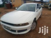 Mitsubishi galant 2000 White | Cars for sale in Central Region, Kampala