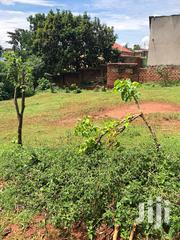 Plot on Forced Sale Salaama Munyonyo Rd Upper Side at Give Away Prices | Land & Plots For Sale for sale in Central Region, Kampala