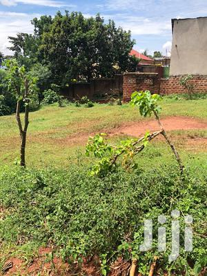 Plot on Forced Sale Salaama Munyonyo Rd Upper Side at Give Away Prices