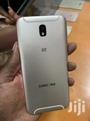 New Samsung Galaxy J7 32 GB Gold | Mobile Phones for sale in Central Region, Kampala