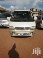 Toyota HiAce 1998 Silver   Cars for sale in Central Region, Kampala
