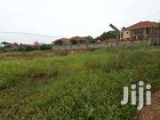 50 Decimals On Quick Sale On Gaba Road Bunga With Very Rich Neighbours | Land & Plots For Sale for sale in Central Region, Kampala