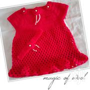 Crochet Baby Dress | Children's Clothing for sale in Central Region, Kampala