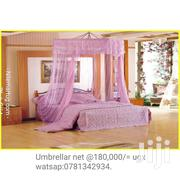 Umbrellar Mosquito Net. | Home Accessories for sale in Central Region, Kampala