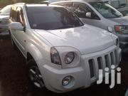 Nissan X-Trail 2004 2.0 Comfort White | Cars for sale in Central Region, Kampala