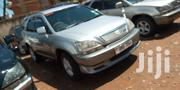 Toyota Harrier 2002 Silver | Cars for sale in Central Region, Kampala