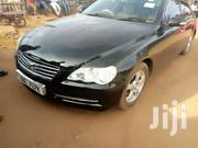 Toyota Mark X 2007 | Cars for sale in Central Region, Kampala