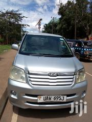Toyota Noah 2003 Silver   Cars for sale in Central Region, Kampala