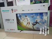 Brand New Hisense 43inches Smart UHD 4k | TV & DVD Equipment for sale in Central Region, Kampala