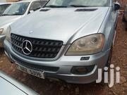 Mercedes-Benz M Class 2006 Blue | Cars for sale in Central Region, Kampala