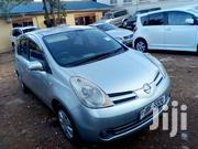 New Nissan Note 2004 Silver | Cars for sale in Central Region, Kampala