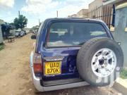 Toyota Surf 1997 Blue | Cars for sale in Central Region, Kampala
