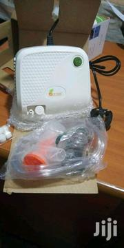 Brand New Nebulizer | Medical Equipment for sale in Central Region, Kampala
