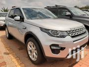 Land Rover Discovery I 2016 Silver | Cars for sale in Central Region, Kampala