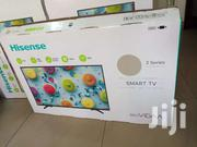 Brand New Boxed LG 43inches Smart 4k | TV & DVD Equipment for sale in Central Region, Kampala