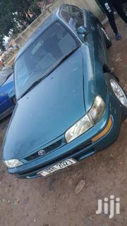 Toyota Corolla 1995 | Cars for sale in Central Region, Kampala