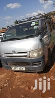 Toyota HiAce 2007 Beige | Cars for sale in Kampala, Central Region, Uganda