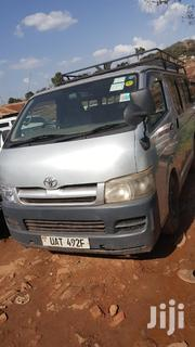 Toyota HiAce 2007 Beige | Cars for sale in Central Region, Kampala