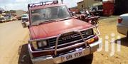 Toyota Land Cruiser Prado 1998 Red | Cars for sale in Central Region, Kampala