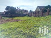 Bukerere Plots 15m, 18m and 20m | Land & Plots For Sale for sale in Central Region, Mukono