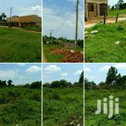 SONDE TOWN Plots For Sale At 70millions | Land & Plots For Sale for sale in Central Region, Mukono