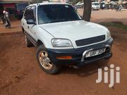 Subaru Outback 2012 Gray | Cars for sale in Central Region, Kampala