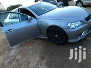 Toyota Mark X 2008 Gray   Cars for sale in Central Region, Kampala